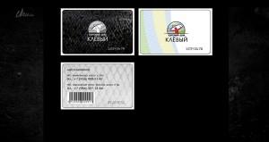 1_0012_card4_3